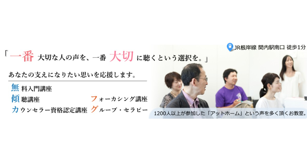 野川 仁の教室ページの見出し画像