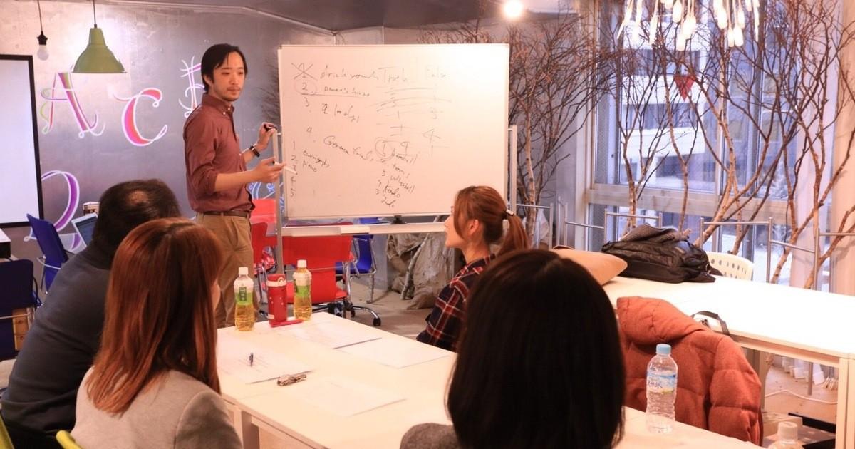 藤岡 雄飛の教室ページの見出し画像
