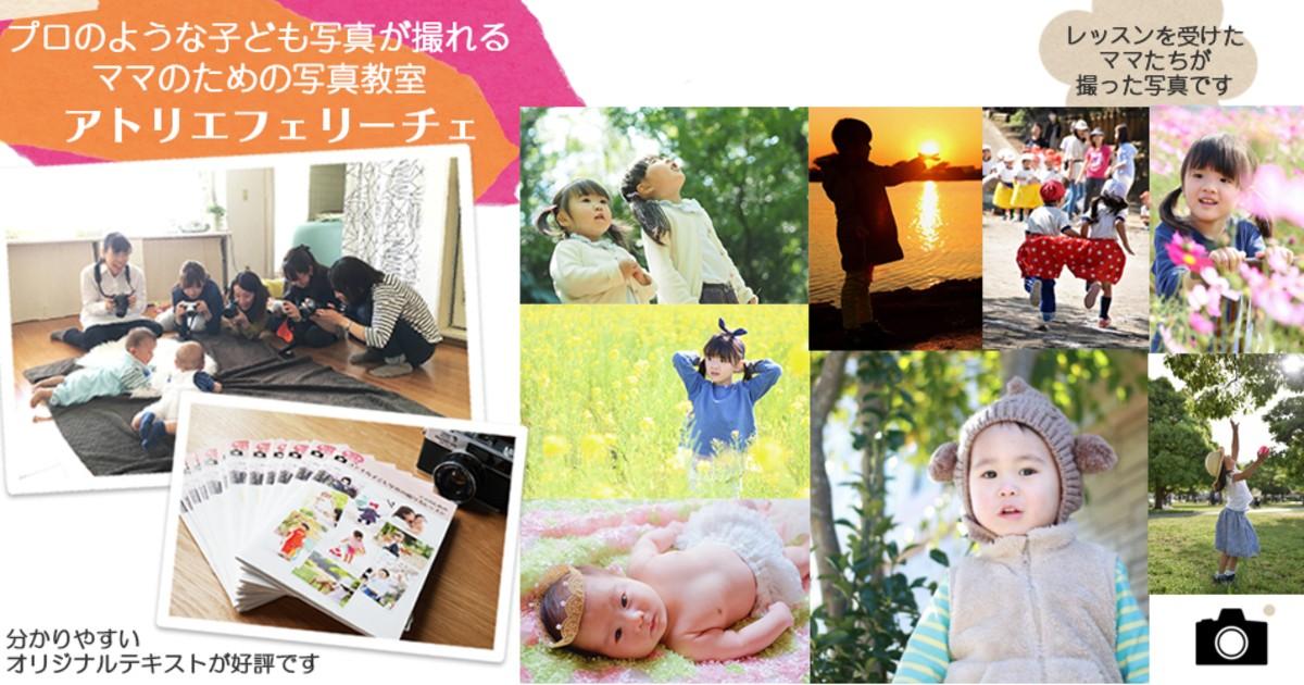 Shiina Tomomiの教室ページの見出し画像