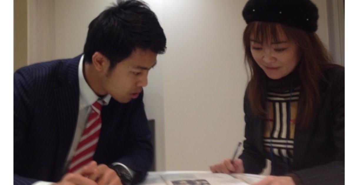 島端 美和の教室ページの見出し画像