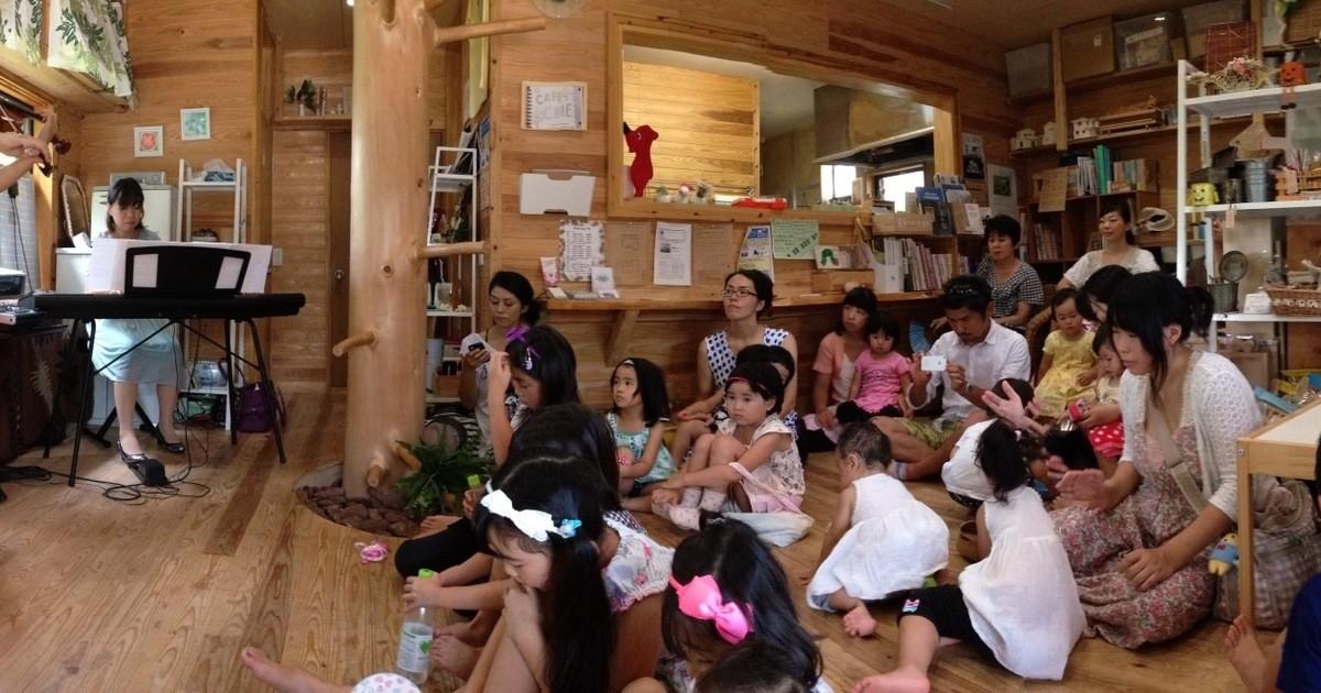 おやこカフェ-親子で参加できる講座を開催しています!教室ページの見出し画像