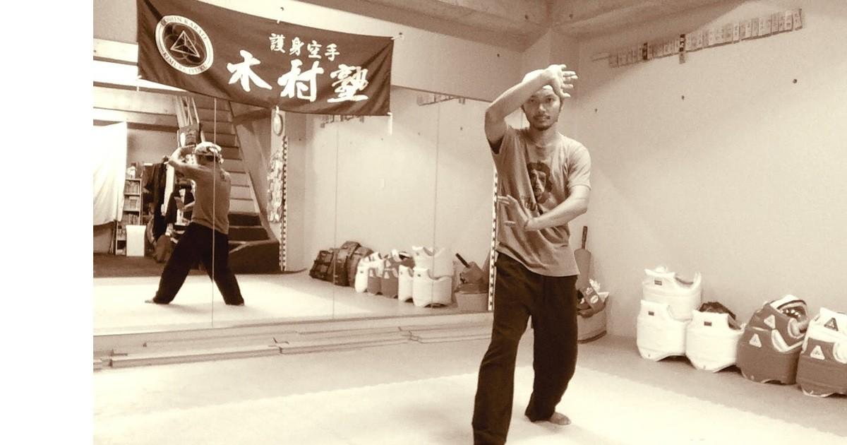 木村 潤の教室ページの見出し画像