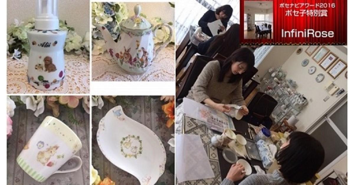 田添 恵の教室ページの見出し画像
