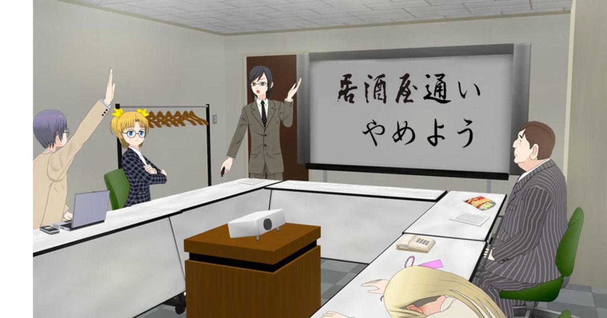 高田 洋介の教室ページの見出し画像