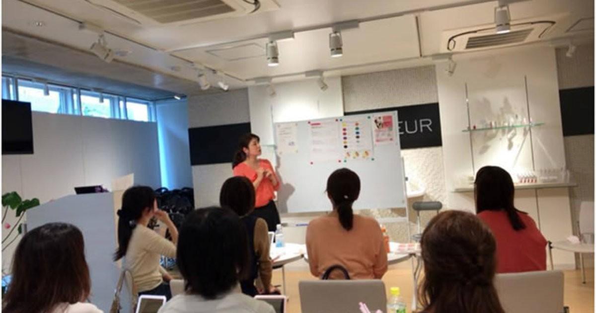 飯塚 美香の教室ページの見出し画像