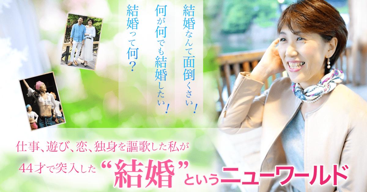 松本 典子の教室ページの見出し画像