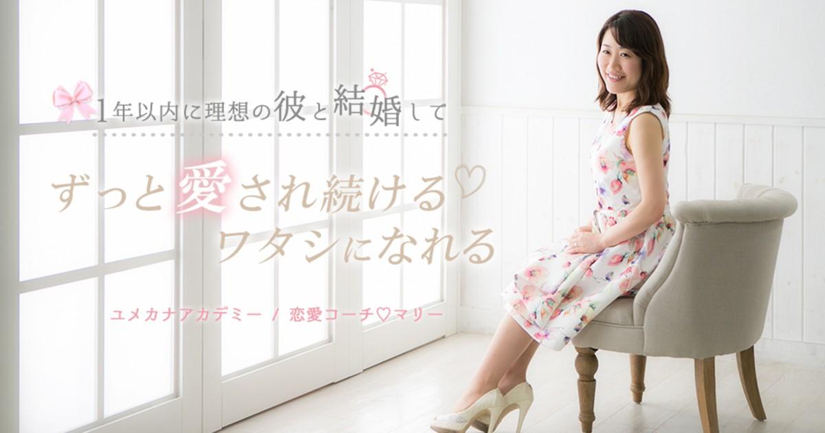 佐橋 麻理子の教室ページの見出し画像
