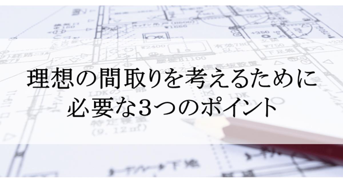 竹内 隼人の教室ページの見出し画像