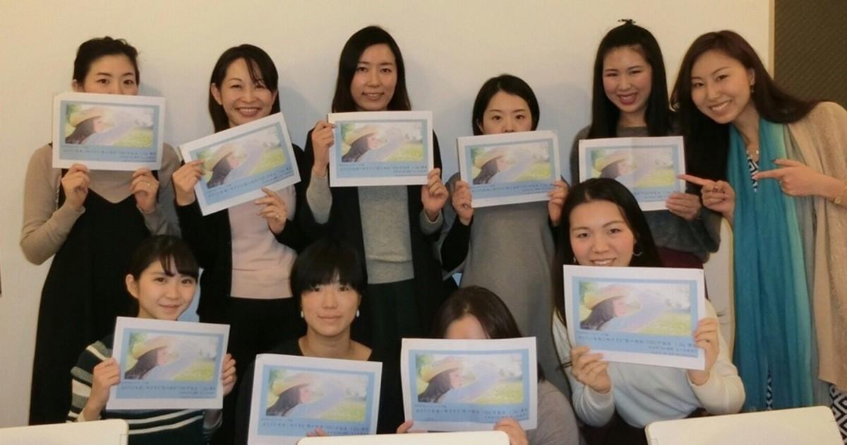 鈴木 真理子の教室ページの見出し画像
