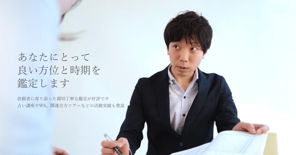宇佐 應凜の教室ページの見出し画像