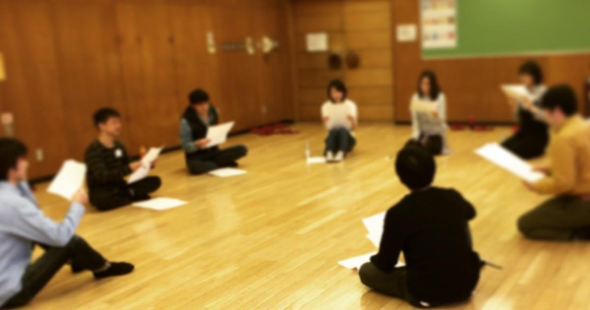 田坂 あす香の教室ページの見出し画像
