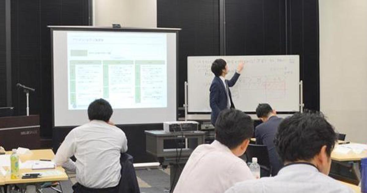 フロンティア・ビジネススクール-最新のノウハウを伝授するビジネススクール教室ページの見出し画像