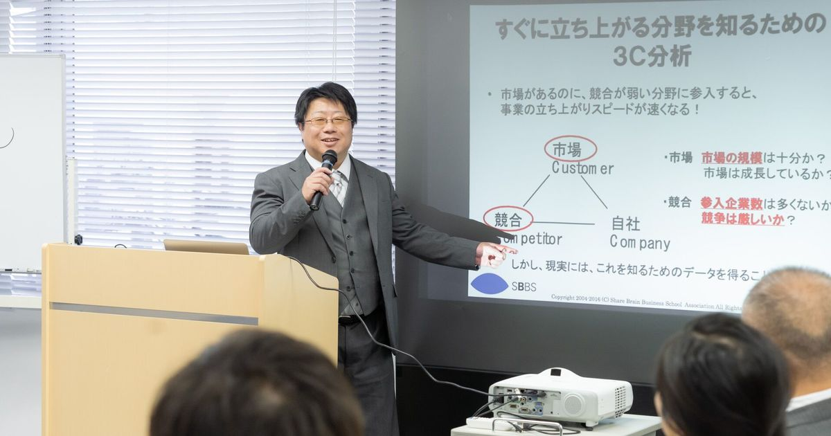 村井 良行の教室ページの見出し画像