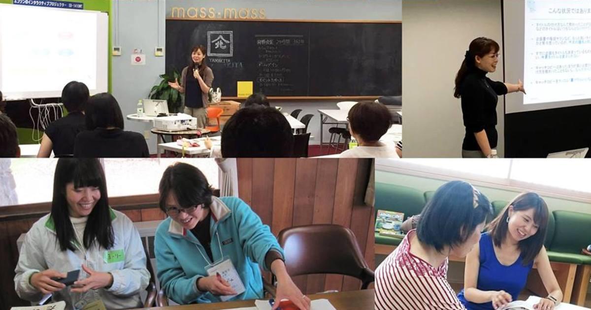 高瀬 桃子の教室ページの見出し画像