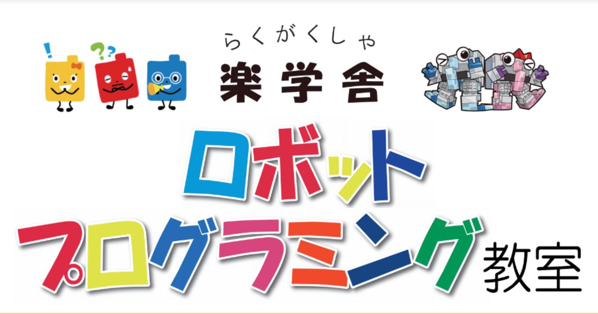高田 しのぶの教室ページの見出し画像