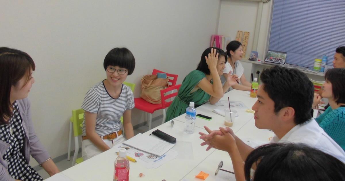 松田 隆太の教室ページの見出し画像