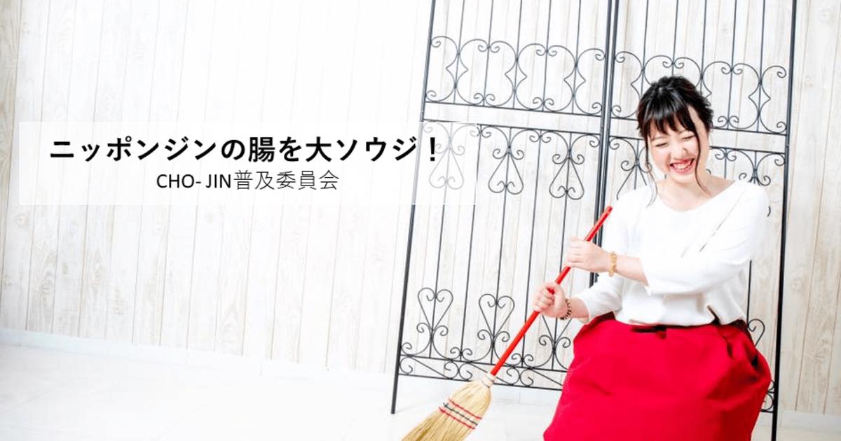 管理栄養士 加勢田千尋の教室ページの見出し画像