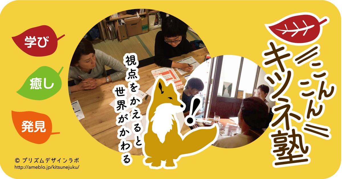 畠 健太郎の教室ページの見出し画像