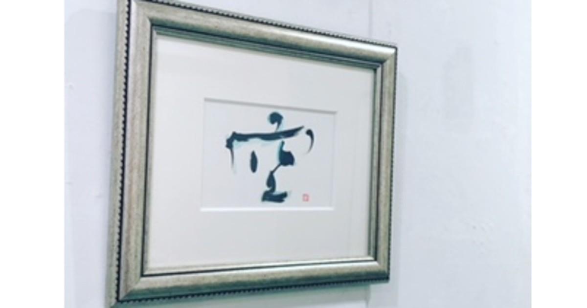 石橋 麗富の教室ページの見出し画像