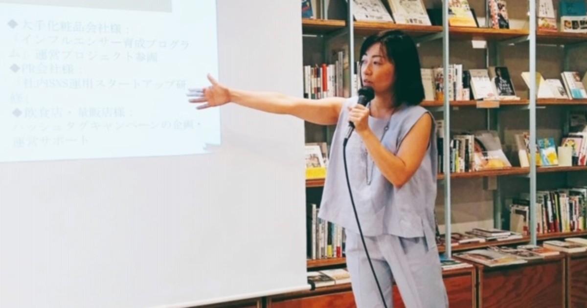 三浦 綾子の教室ページの見出し画像