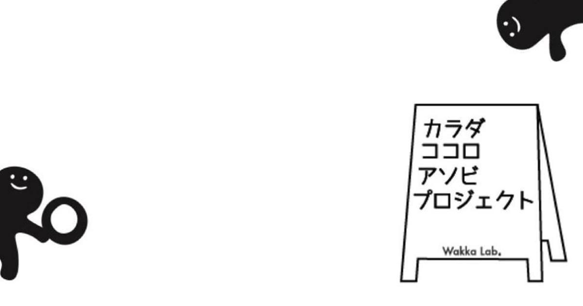 平山 久美の教室ページの見出し画像