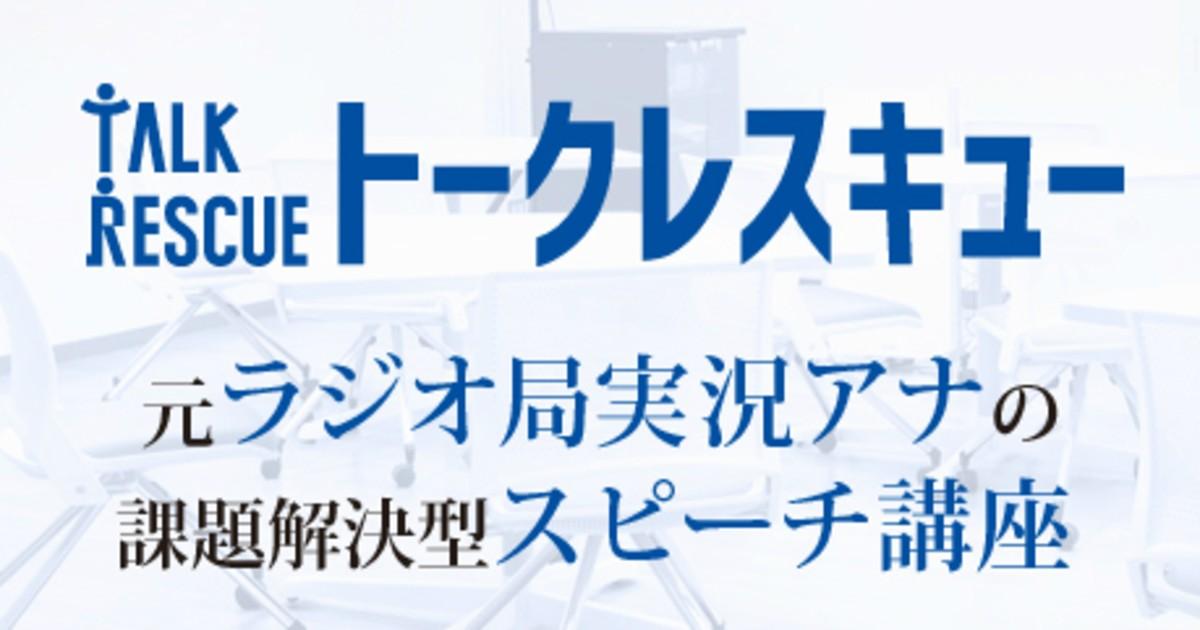 高木 圭二郎の教室ページの見出し画像
