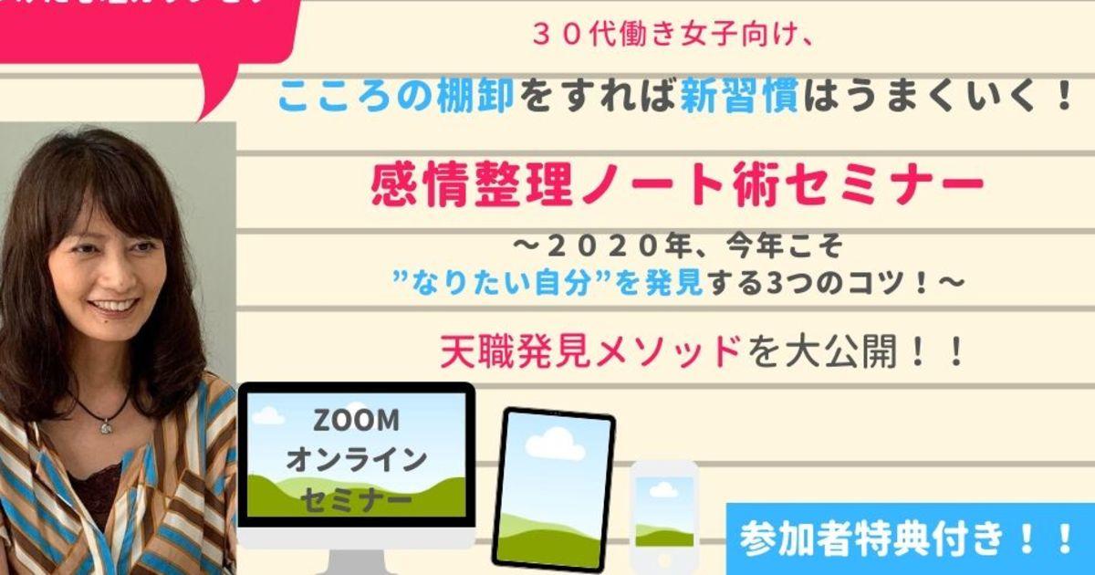 萩原 あみの教室ページの見出し画像