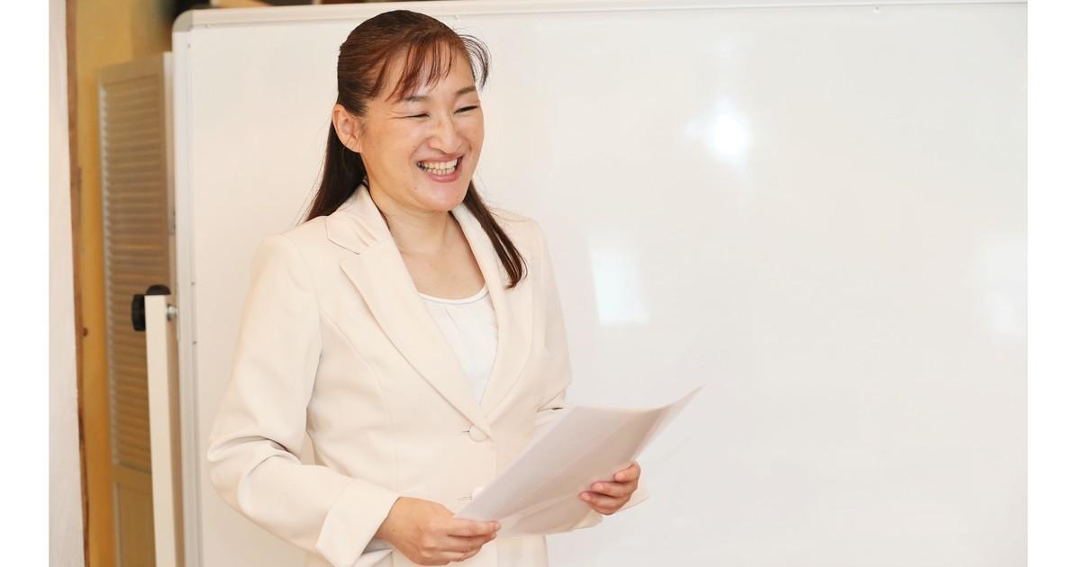 斉川 貴子の教室ページの見出し画像
