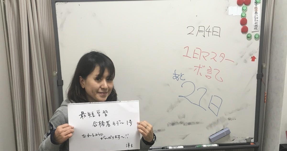 田中 幸史郎の教室ページの見出し画像