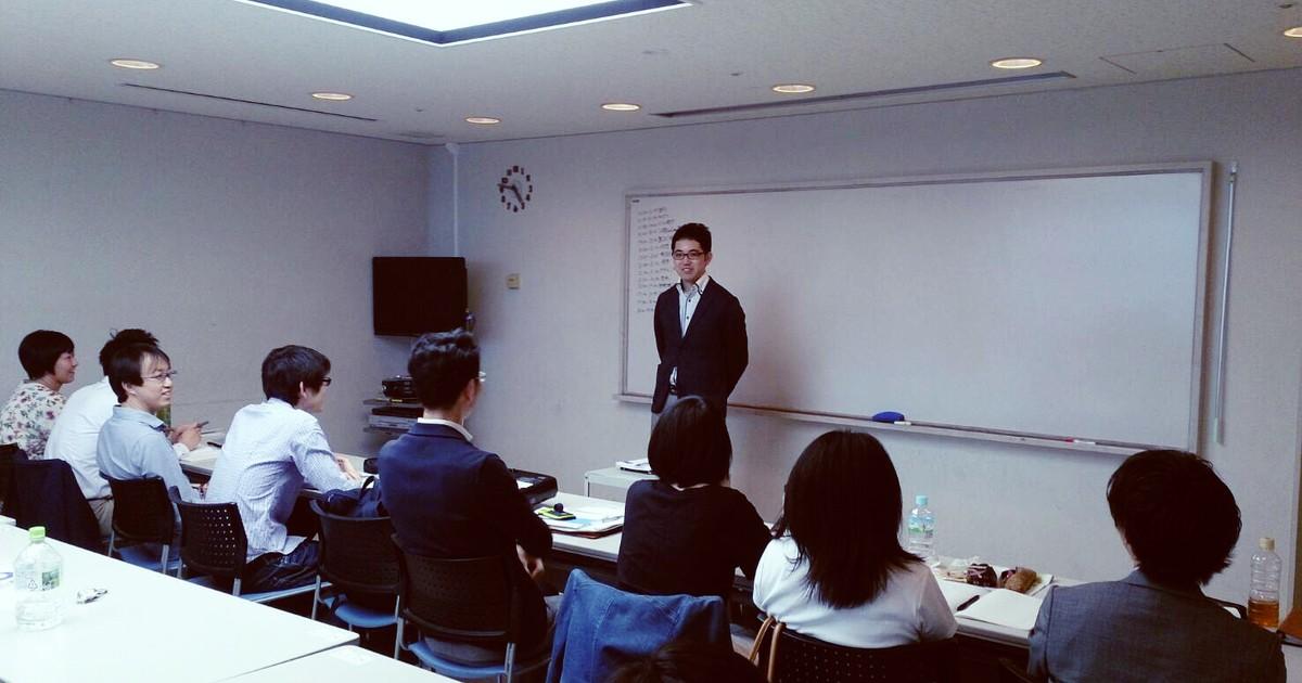 石黒 友基の教室ページの見出し画像