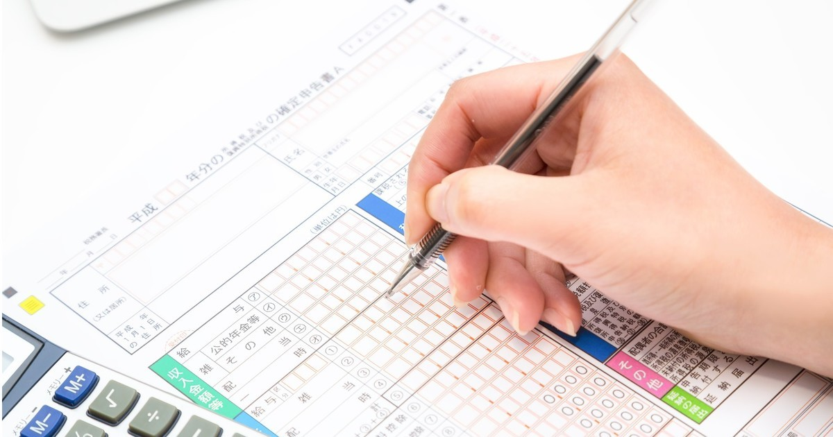 YSKコンサルティング-個人事業主や社長を後方支援するための会計税務講座教室ページの見出し画像
