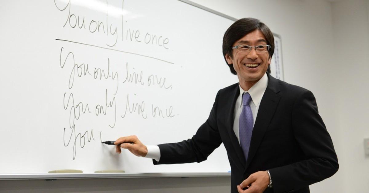 英語&スキルトレーニング BizCom-英語&スキルトレーニング BizCom東京センター教室ページの見出し画像