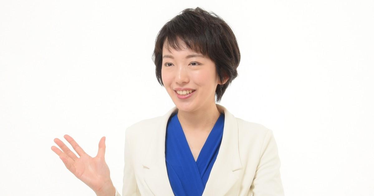 竹田 綾夏の教室ページの見出し画像