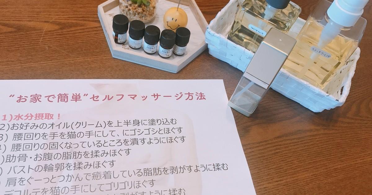 根本 三津葉の教室ページの見出し画像