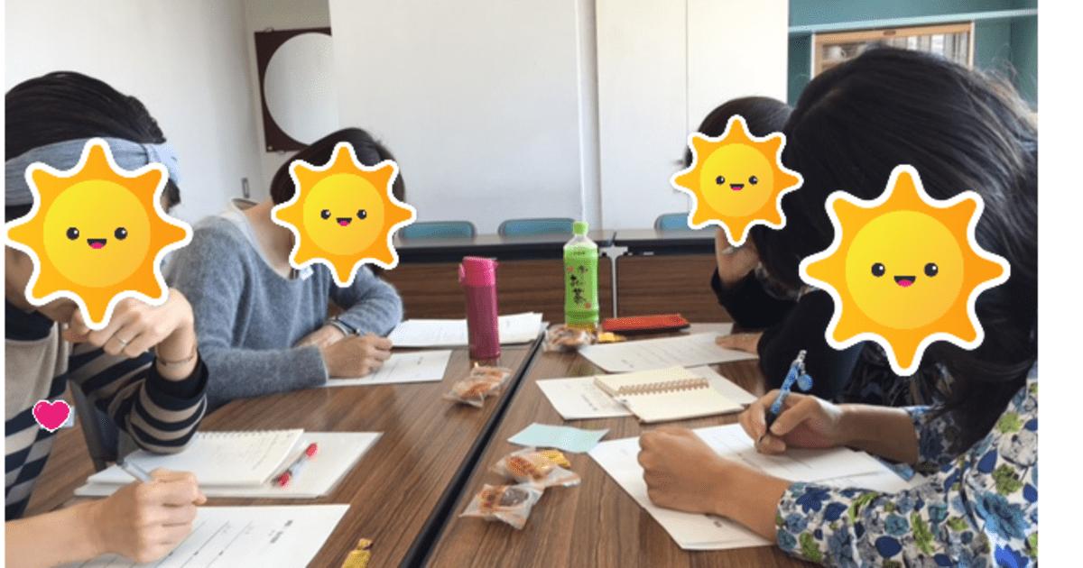 田中 彩子の教室ページの見出し画像