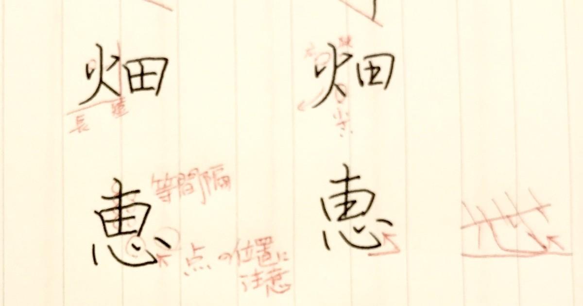 Abe Houchikuの教室ページの見出し画像