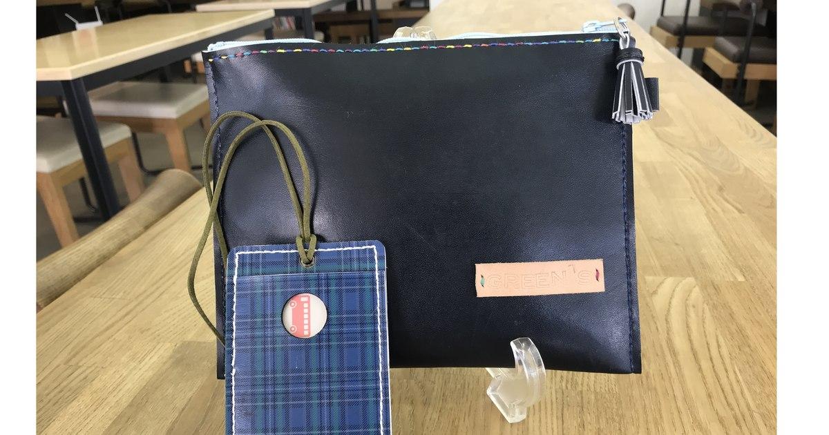 水口 麻子の教室ページの見出し画像