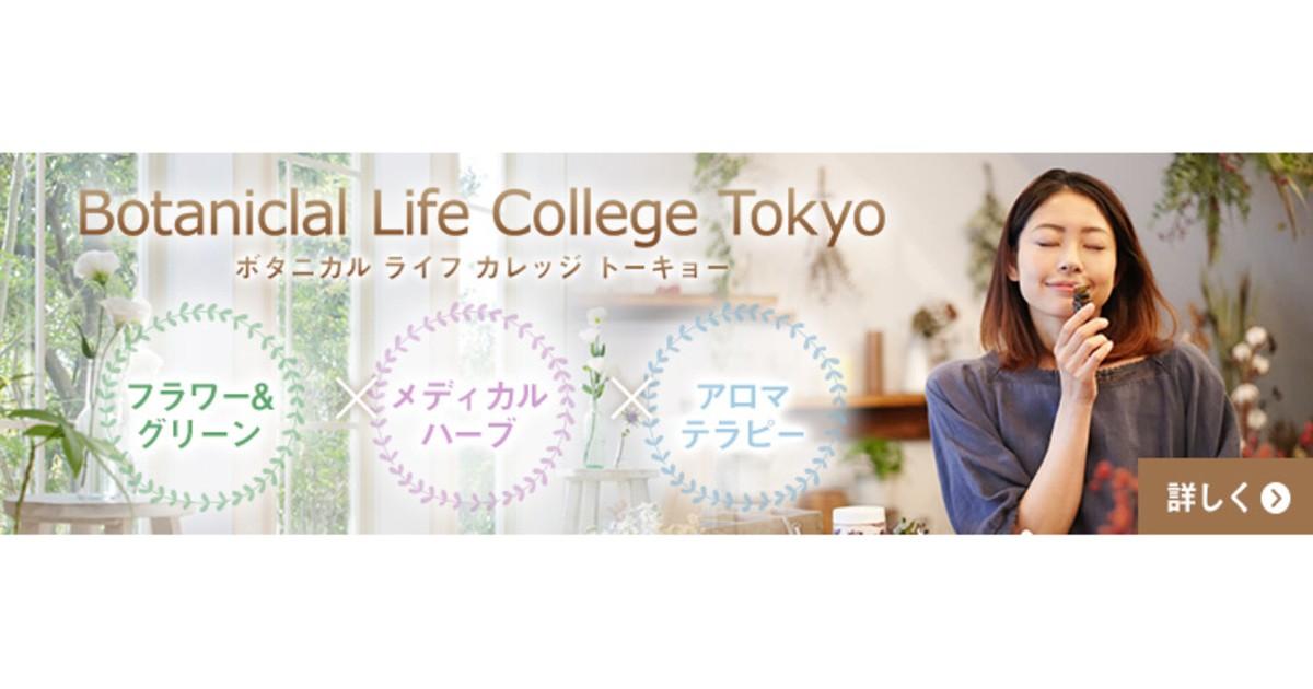 水野 啓子の教室ページの見出し画像