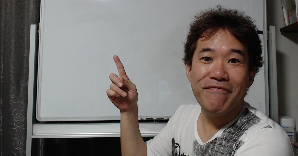 山本 健太の教室ページの見出し画像