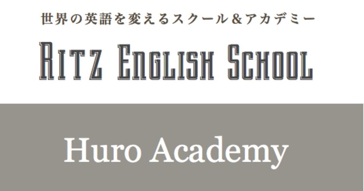 Hiroki Ishiguroの教室ページの見出し画像