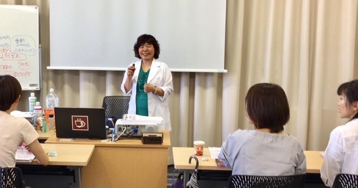 ラーラ 岩崎の教室ページの見出し画像
