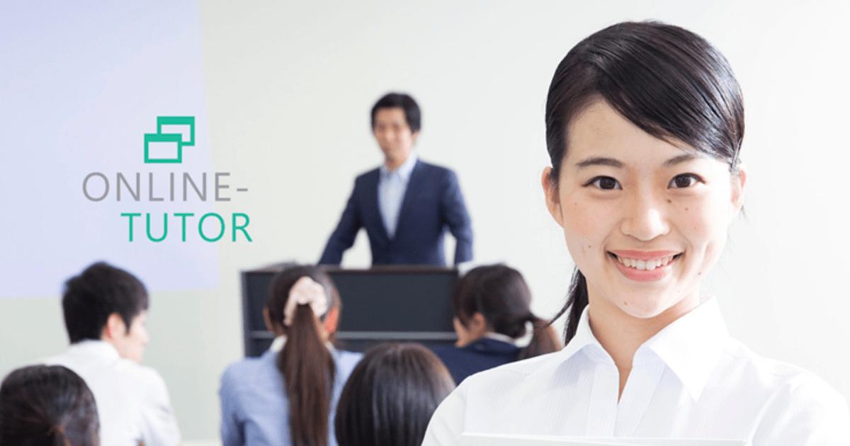 WEBデザイン/プログラミングの「ONLINE-TUTOR(オンラインチューター)」-WEBデザイン、プログラミングの一歩目を踏み出す。教室ページの見出し画像