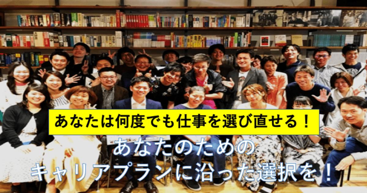 吉丸 哲平の教室ページの見出し画像