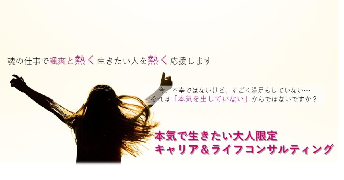 津田 典果の教室ページの見出し画像