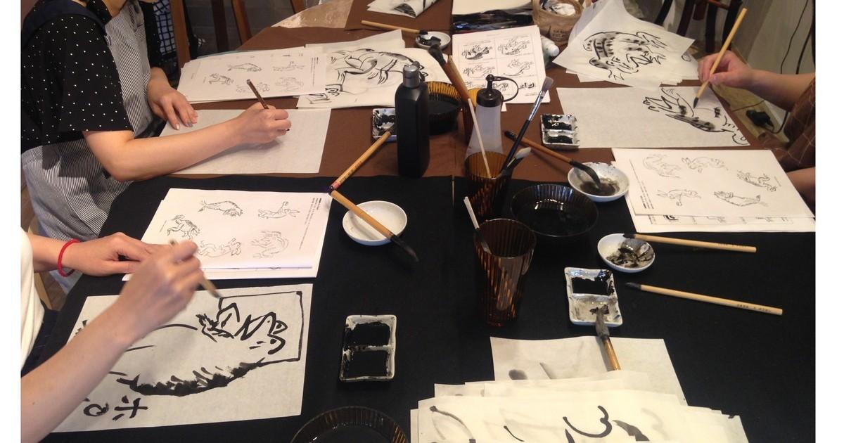 Teranishi Yokoの教室ページの見出し画像