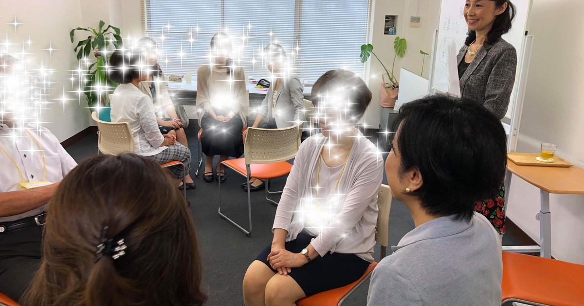 秋山 未来の教室ページの見出し画像