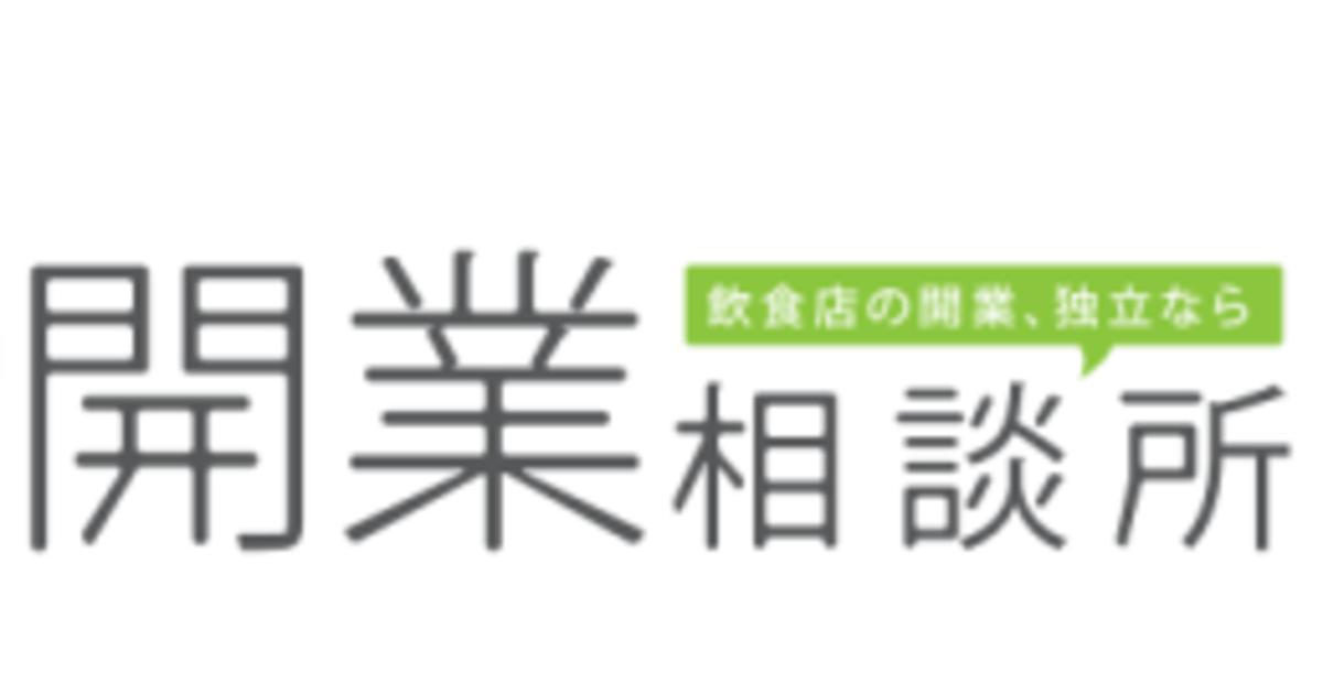 岩井 伸夫の教室ページの見出し画像