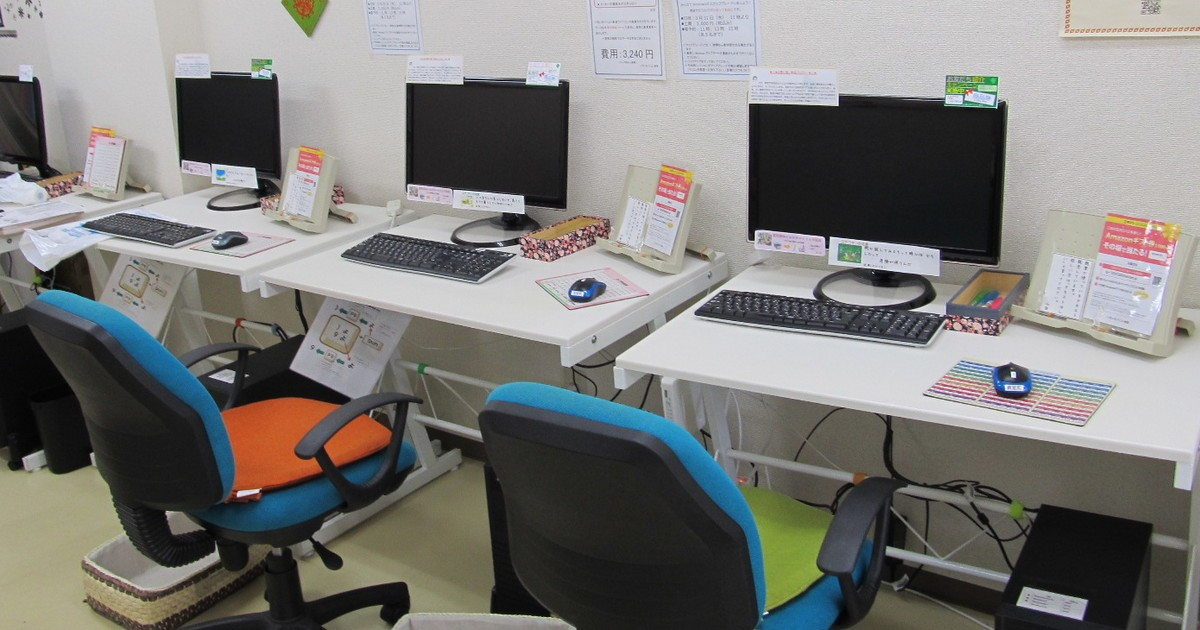 山田 和彦の教室ページの見出し画像