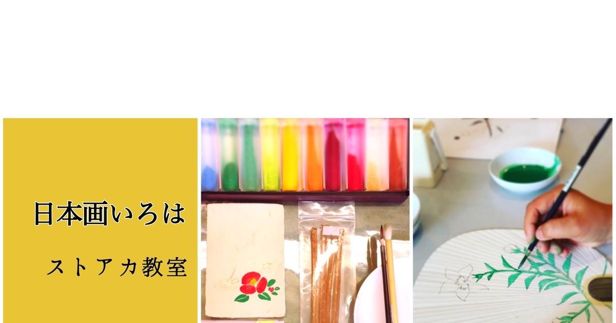 川村 愛の教室ページの見出し画像
