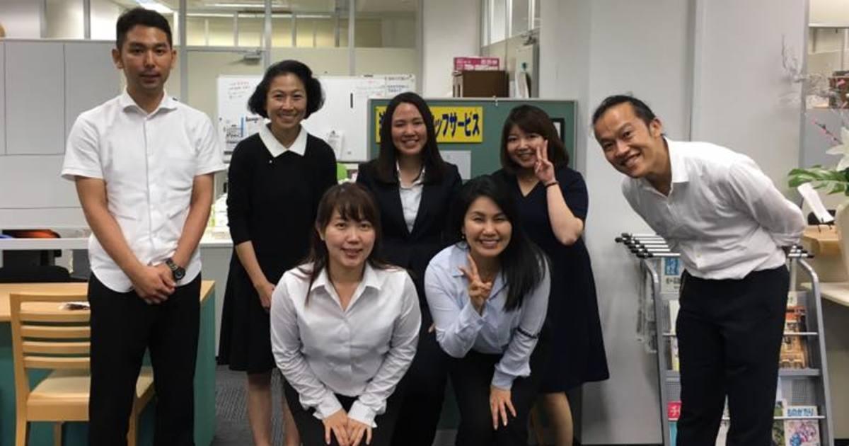 Takashima Akiraの教室ページの見出し画像